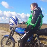 simson_rider